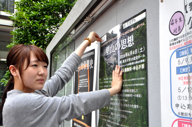 自分の通う大学で事務のパートをする川原愛美さん=東京都文京区