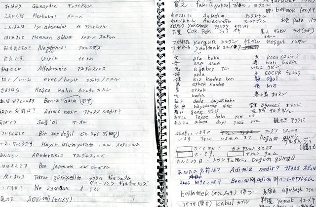 トルコ語を学ぶ田中喜美子さんのノート=鬼室黎撮影