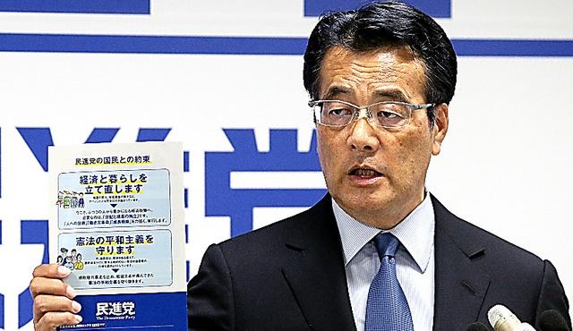 重点政策「国民との約束」を発表する民進党の岡田克也代表=飯塚晋一撮影