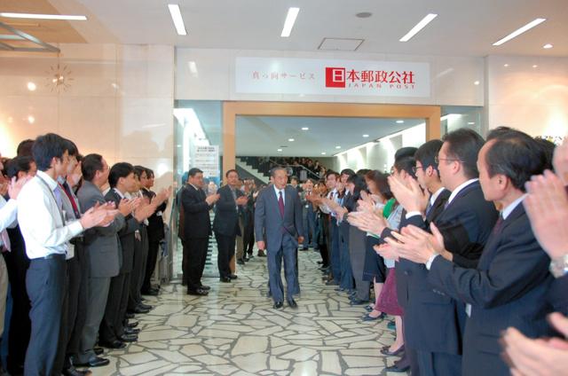 郵政公社総裁を退任する日、大勢の職員に見送られた=2007年3月30日、商船三井提供