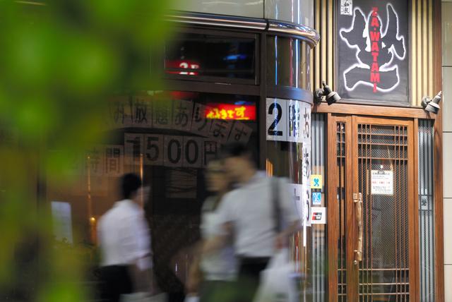 ワタミの居酒屋「坐・和民」の店舗=2015年7月、東京都内