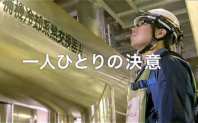 柏崎刈羽原発のCM=東京電力提供