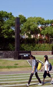 修学旅行生ら多くの人が行き来する爆心地公園。奥が原爆落下中心地碑=長崎市松山町