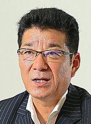おおさか維新・松井一郎代表