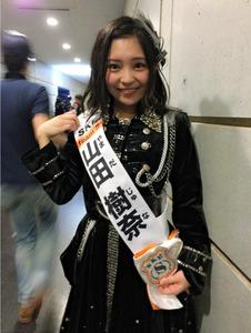(SKE48のfor you)一票の重み、「選挙」で学んだ 山田樹奈