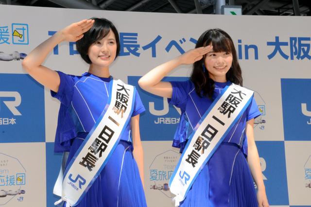 一日駅長を務めた「HKT48」の兒玉遥さん(左)と渕上舞さん=JR大阪駅