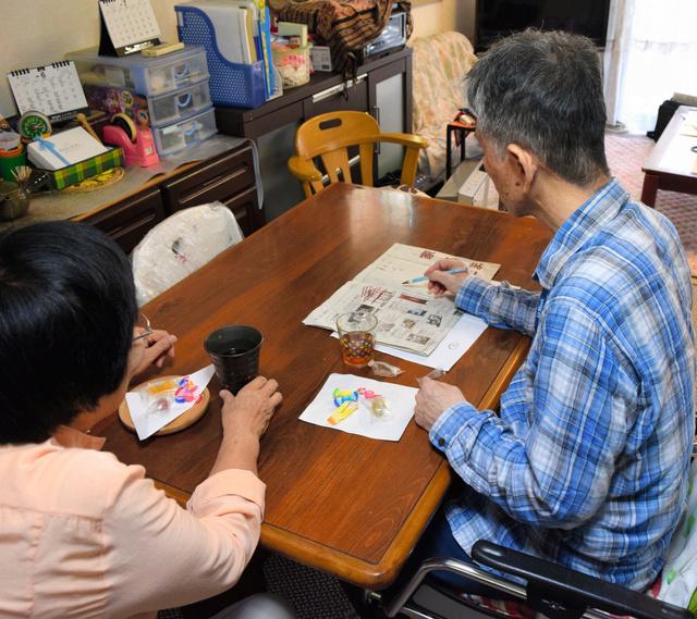 「お茶うまい」「よかったね」などと食卓で談笑する夫妻。夫は鉛筆を手にして得意だった英語を書いていた=佐倉市