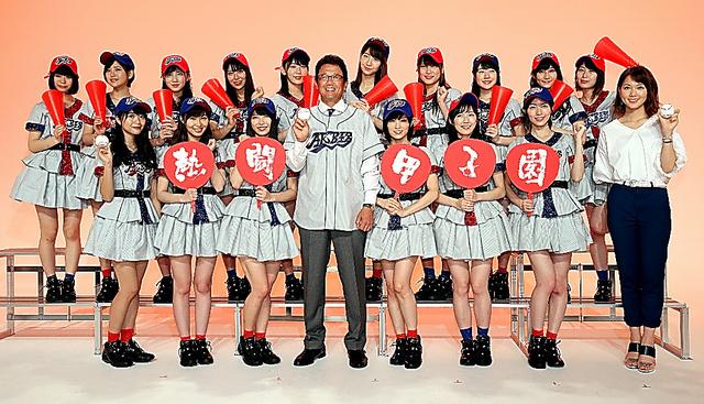 AKB48の「光と影の日々」歌唱メンバーと「熱闘甲子園」のキャスター・古田敦也氏(前列中央)、ヒロド歩美氏(同右端)=東京・有明、越田省吾撮影