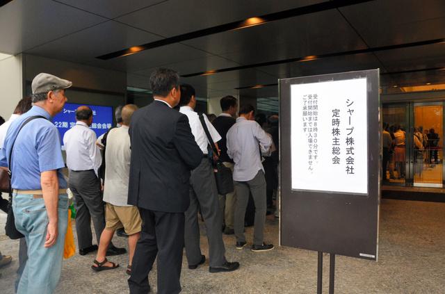 シャープの株主総会に向かう株主ら=大阪市西区