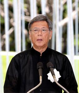 翁長知事の平和宣言全文 沖縄全...