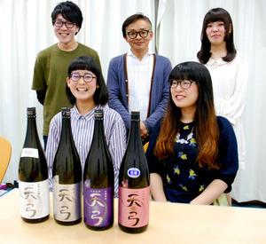 山形発、日本酒のヒット商品作れ 20歳の大学生ら協力