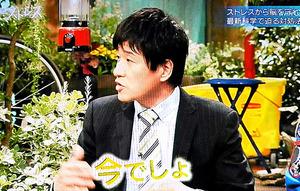 NHKスペシャル「キラーストレス」第2回から。この回は24日深夜(25日未明)0時10分から再放送