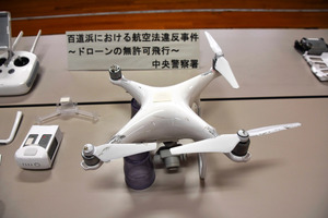 禁止空域でドローン飛ばした疑い 福岡、男を書類送検