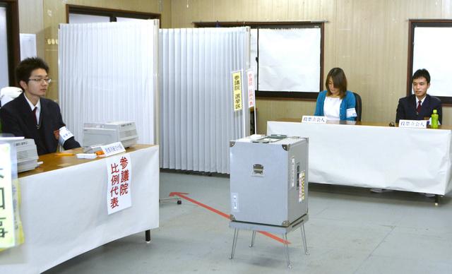 期日前投票所に垂水高校の男子生徒2人(両端)が着席した=垂水市役所