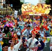 復興願い「東北六魂祭」、青森で開幕 今回で6県一巡