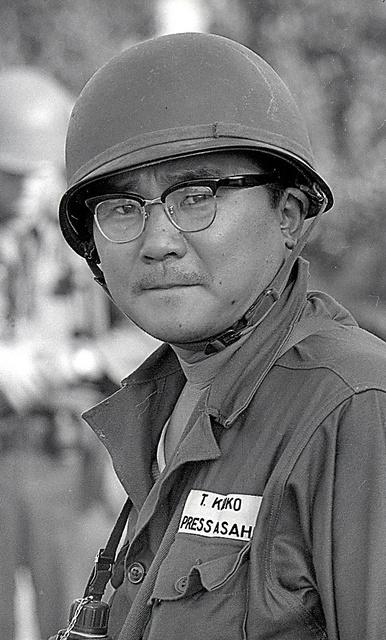 開高健(1930~89)。65年、ベトナムで従軍取材にあたる