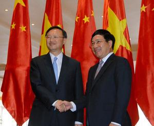 南シナ海「平和的解決」で一致 中越の副首相級が会談