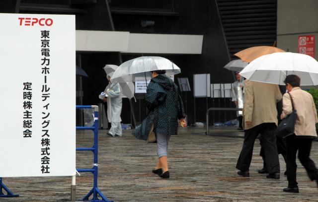 東京電力ホールディングスの株主総会に入る株主ら=東京・渋谷