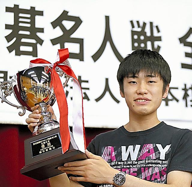 昨年、優勝してアマ名人となった大表拓都さんはその後、プロ入りした