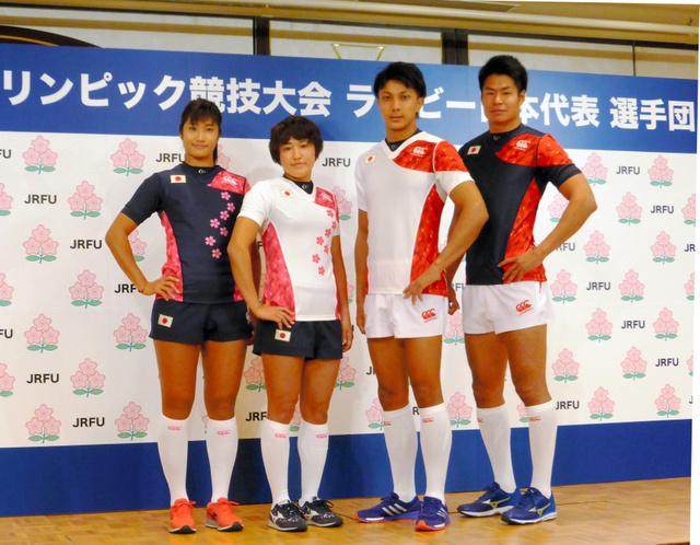 リオ五輪用の日本代表ジャージー。白がファーストジャージー。女子用は桜の花がポイントに