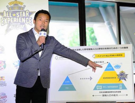 記者会見でエクスペリエンス開催の意義を語る池田社長=13日、横浜市中区