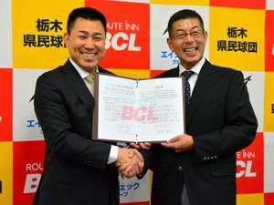 調印したリーグ加盟認定書を手に握手する古後昌彦氏(左)とBCリーグの村山哲二代表=県庁