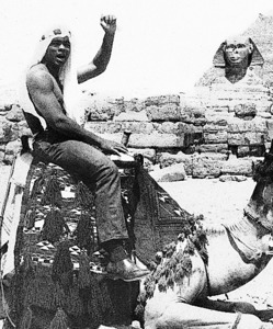 モハメド・アリさんと中東