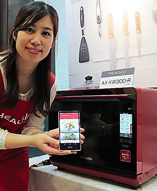 シャープが発売する対話できるオーブンレンジ。スマートフォンとも連動させることができる=東京都港区