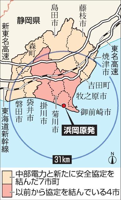 浜岡原発をめぐり協定を結んだ自治体