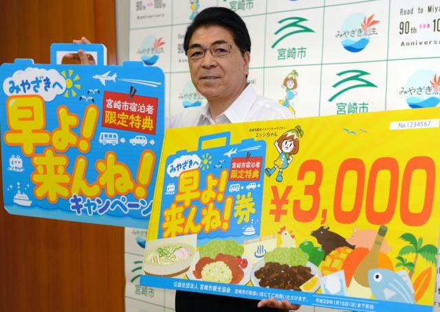 「影響のあった観光業を早く回復させたい」と戸敷市長=宮崎市役所