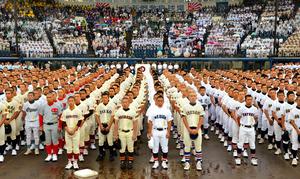 雨の中、緊張した面持ちで大会開幕に臨む選手たち=上毛新聞敷島
