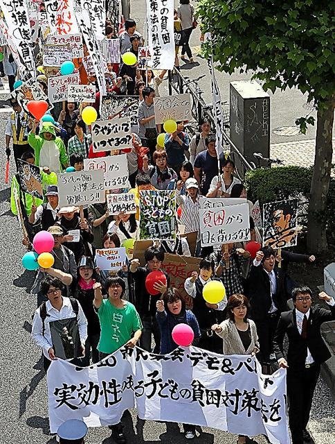 「子どもの貧困対策法」制定に向けたデモ行進=2013年5月