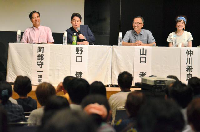 「信州の山を安全に楽しむために」をテーマに開かれたパネル討論=長野県松本市、キッセイ文化ホール