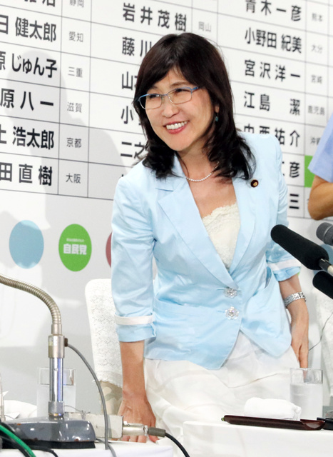 自民党の開票センターで笑顔を見せる稲田朋美政調会長=10日午後9時12分、東京・永田町、西畑志朗撮影
