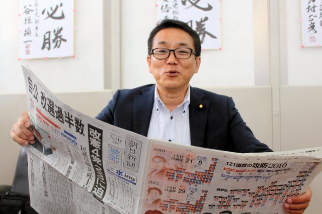 当選を伝える新聞を読みながら、選挙戦を振り返る江島潔氏=山口市泉町
