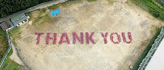 大槌学園の子どもたちがつくった「THANK YOU」の人文字=岩手県大槌町