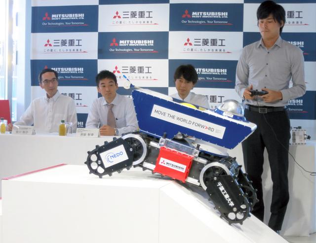 三菱重工業と千葉工業大学が開発した遠隔操作ロボット。今後は自動走行化にも取り組みたいという=東京都港区
