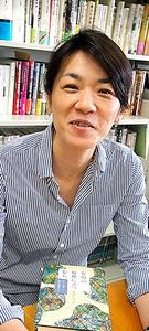 植田今日子・上智大准教授