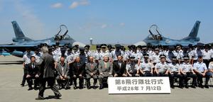 地元三沢市や米軍などの関係者も出席し壮行式が行われた。左が移転する第8飛行隊のF2戦闘機=12日、航空自衛隊三沢基地