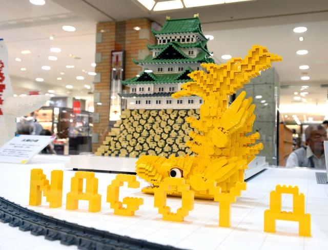 レゴブロックで再現された名古屋城=15日、名古屋市中村区、小玉重隆撮影
