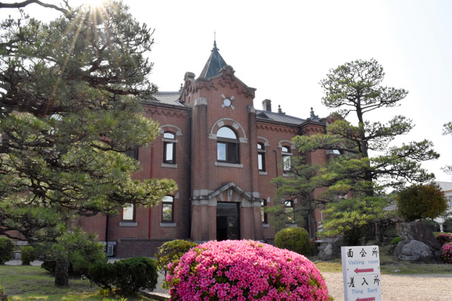 奈良少年刑務所の庁舎