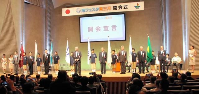 8市町村長が、「海フェスタ東三河」の開会宣言をした=豊橋市神野ふ頭町のライフポートとよはし