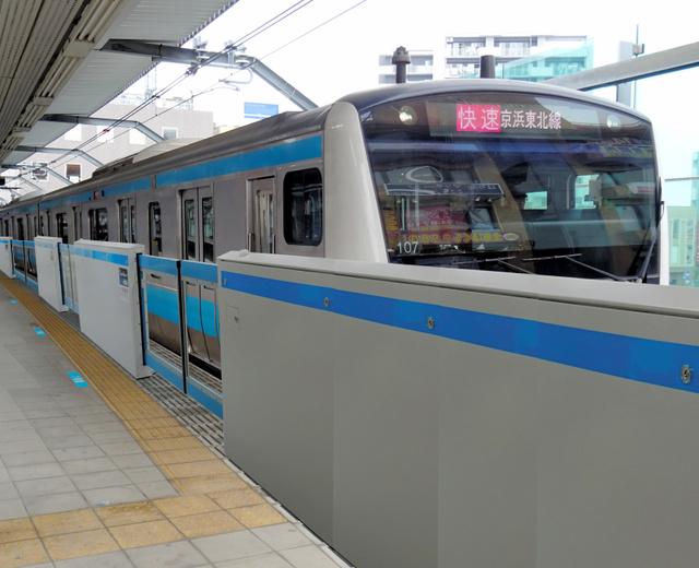 ホームドアが設置されたJR浦和駅(京浜東北線ホーム)のイメージ=JR東日本大宮支社提供