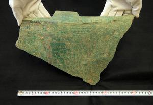 金閣寺の境内で見つかった相輪の破片。足利義満が建造したとされる巨大な仏塔「北山大塔」の塔頂についていたとみられる