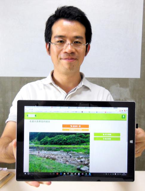 遊漁券をインターネットで購入できる「つりチケ」の画面と考案した瀬川貴之さん=名古屋市天白区