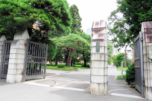 非正規職員の「雇い止め」問題が起きている東北大学=仙台市