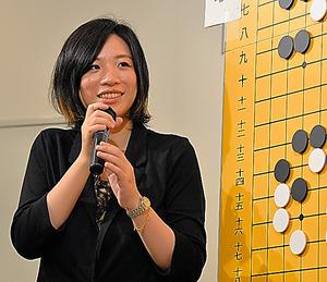 謝依旻、華麗なる逆転力 囲碁女流5タイトル、初の独占