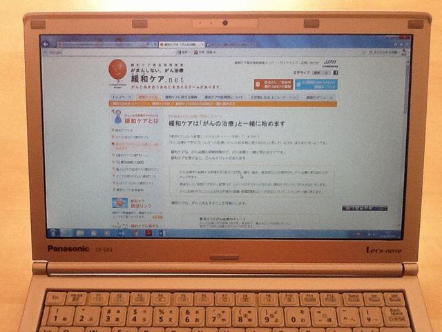 日本緩和医療学会では一般向けの啓発普及サイトを展開。こうしたサイトも利用して健康なうちに緩和ケアの正しい知識を身につけましょう。