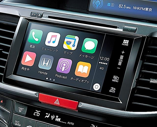 インターネットに車をつなぎ、ナビ画面をスマートフォンのように使える車も増えている=ホンダ提供