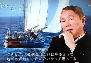 海の変化に警鐘を鳴らす北野武は、タラ号日本大使を務める